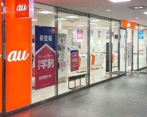 auショップ 堺駅